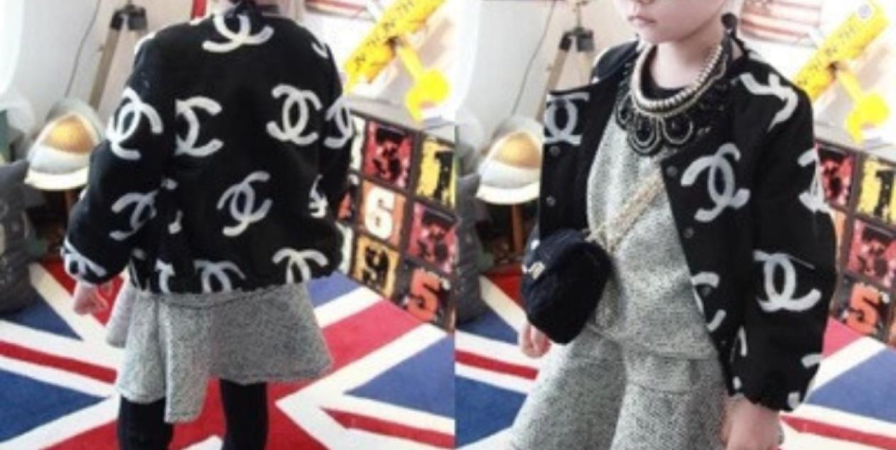 Designer Inspired Childrens Jacket